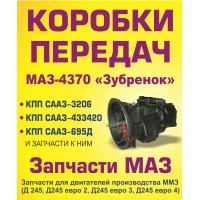 Цапфа МАЗ 6317-2304078-20