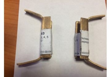Вкладыш вилки переключения передач КПП-433420 130-1702093