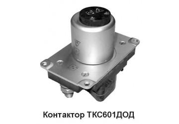 Контактор ТКС601ДОД